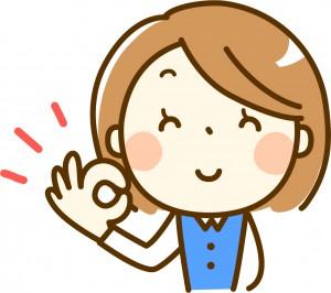A woman saying yoroshiku when she takes a message.