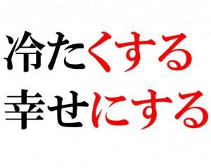 Adjective + Suru