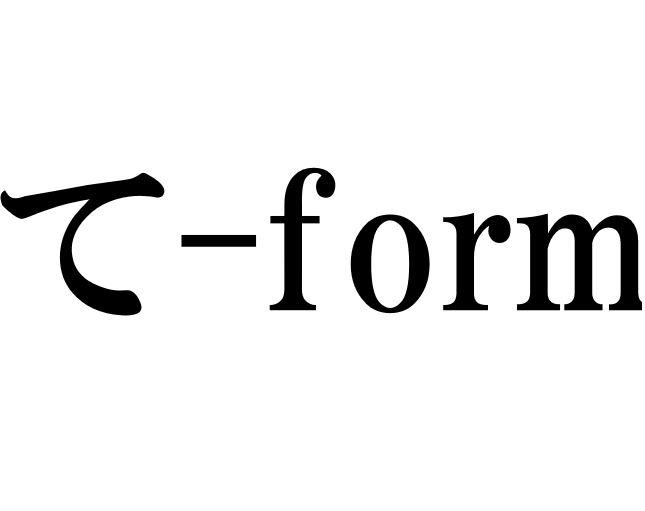 te-form