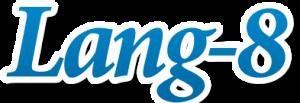 lang8-logo