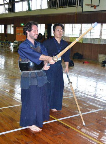 Kendo Experience