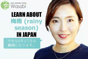 Wasabi – Learn about rainy season in Japan