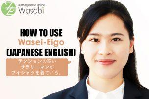 How to use Wasei-Eigo (Japanese English)